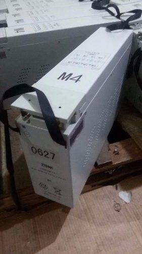 Bateria Acumulador De Litio Zte 12v 200ah Ups Power House