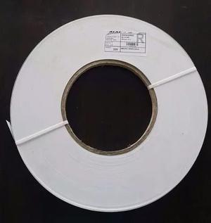 Oferta Tapa Canto Color Cedro Wengue Cacao Blanco De 22 Mm