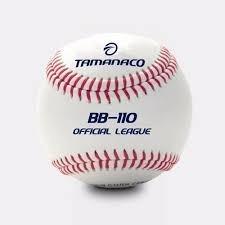 Pelota De Beisbol Tamanaco Bb-110