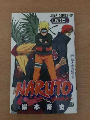 Naruto Tomo 272 Manga En Japones Libro Fisico
