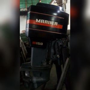 Motor Fuera De Borda 150 Hp Mercury