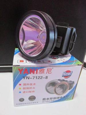 Linterna Yani  Led Foco Yani Recargable Original