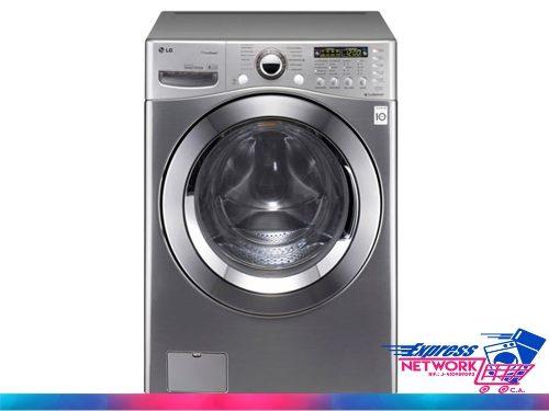 Lavaseca Lavadora Secadora Automática 8,5 Kilos Lg Gris