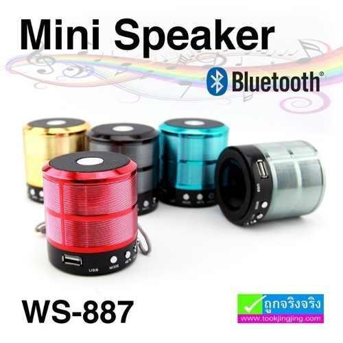 Corneta Mini Speaker Ws-887 Bluetooth Portable Memoria
