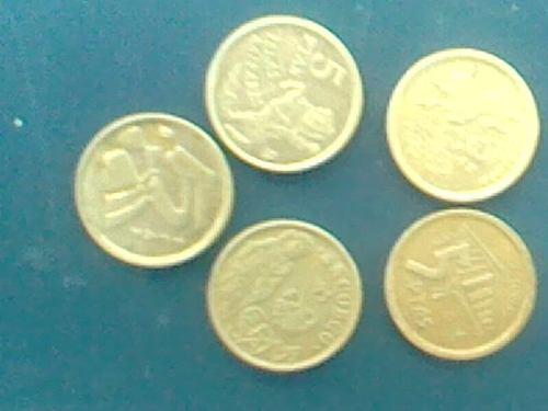 Monedas De Coleccion De España