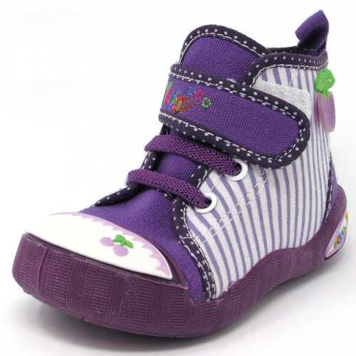 Zapatos Para Niñas Marca Yoyo Mod M Púrpura Tallas