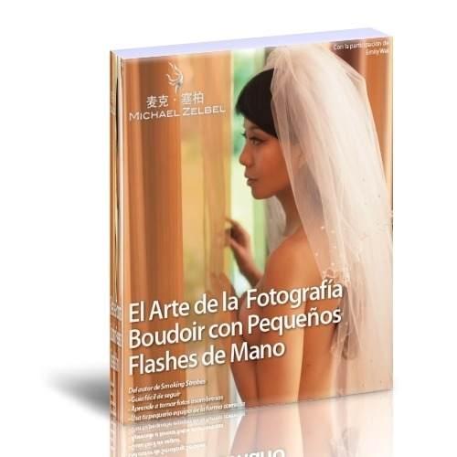Foto - El Arte De La Fotografía Boudoir Con Pequeños