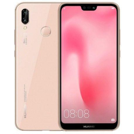 Huawei P20 Lite- 32gb+ 4gb + Dual Camara + Garantia