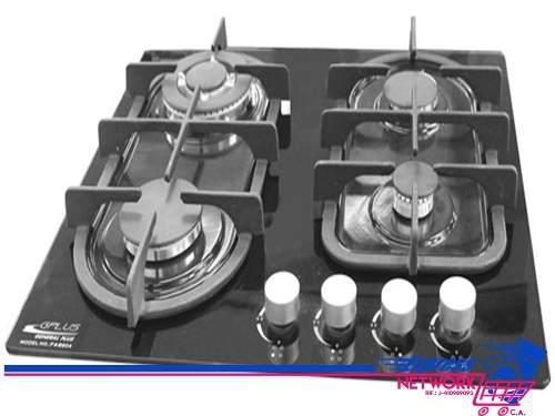 Tope De Cocina 4 Hornillas 60 Cms Vitro Negro Gplus F4-b604