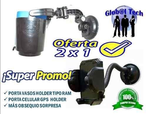 Porta Vasos Tipo Ram + Porta Celular Gps Holder - Oferta 2x1