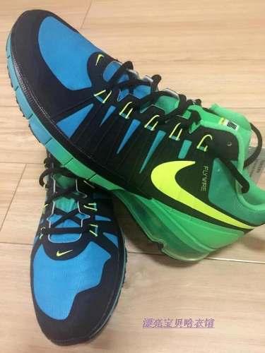 Zapato Hombre Nike Air Max Tr