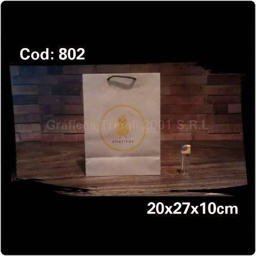 Bolsas De Papel 20 X 27 X 10 Cm