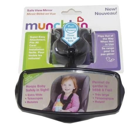 Espejo Retrovisor Munchkin Safe View Mirror