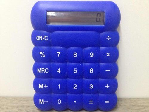 Hermosa Calculadora Forro Y Teclado De Goma 8 Dígitos