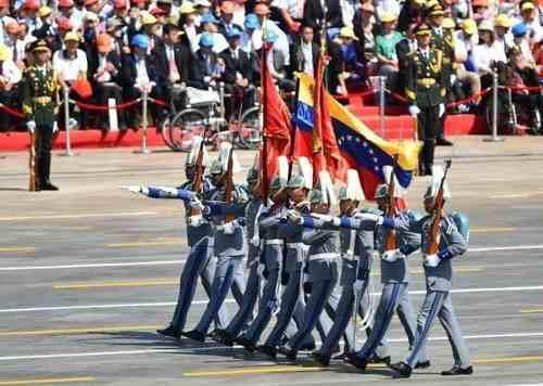 Antiguo Pantalon Venezolano De Desfile Militar!