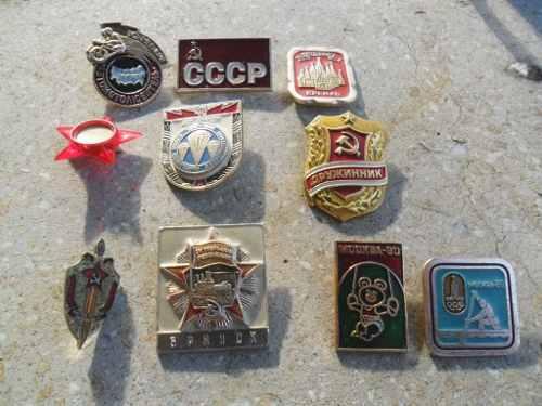 Insignias, Rusia Antiguas Guerra Fría Perestroika L29