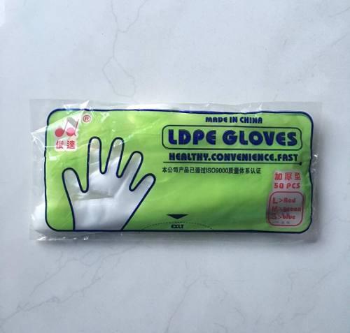 Guantes Plásticos Resistente 50 Unid Manipulación