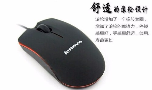 Mouse Lenovo Usb Mide 9 Cm De Alto X 5 De Ancho (5 Trum)