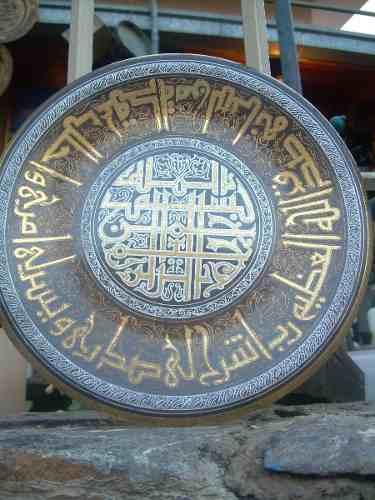 Plato De Bronce Bonito Diseño Hojillado En Plata Y Oro