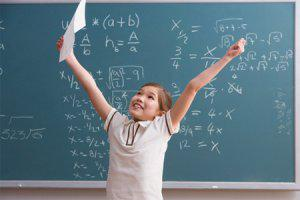 Clases sabatinas de Matemáticas, SOLO 20 BOLÍVARES LA