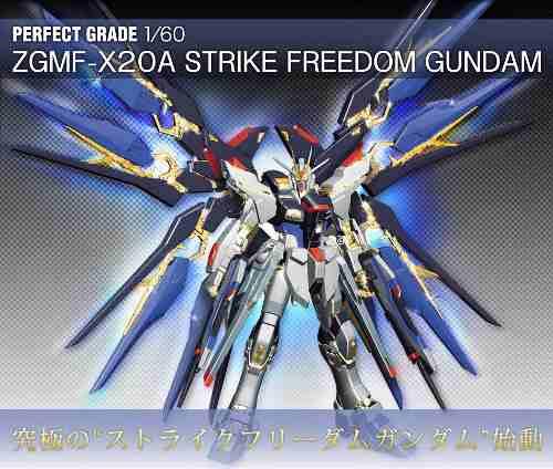 Gundam Full Burst Zgmf-x20a Strike Freedom Figura De Acción