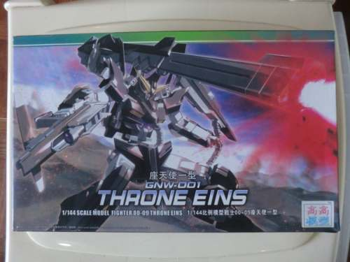 Gundam Throne Eins Figura De Acción Armable