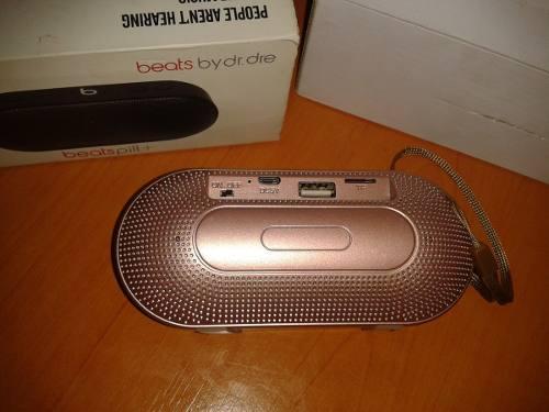 Corneta Bluetooth Beas Inalambrica Portatil Usb Memoria Y Fm