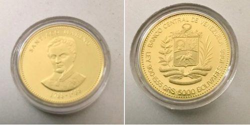 Moneda Conmemorativa Natalicio Del General Santiago Mariño.