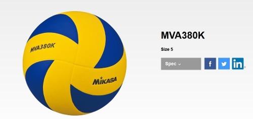Balon De Voleibol Mikasa Mva380k - Balon De Voleibol