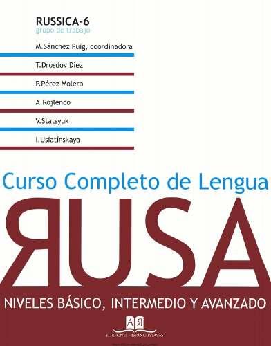 Curso Completo De Lengua Rusa (pdf + Cds)
