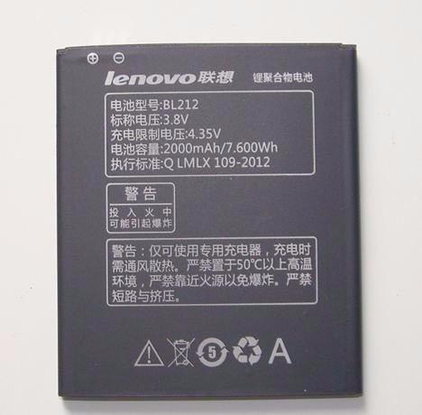 Batería Pila Lenovo Bl212 S8 A708t A628t A620t A780e S898