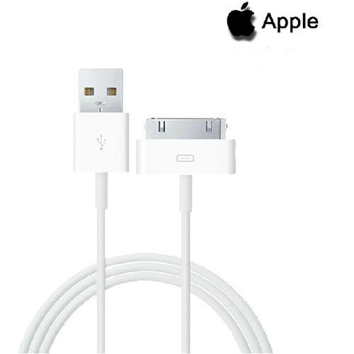 Cable Usb Cargador Apple Iphone 3gs 4 4s Ipod Ipad 1mt