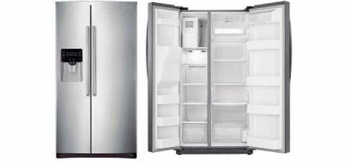 Nevera Samsung 25pies Acero Inox.disp Agua-hielo Rs25hsl