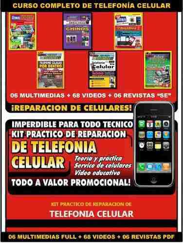 68 Video Curso Libera Teléfonos Celulares + Tarjetas 07 Tsa