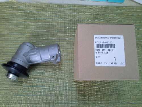 Cabezal Completo Shindaiwa B45 Y B530