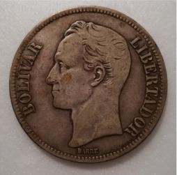 Moneda 5 Bolívares Plata Año