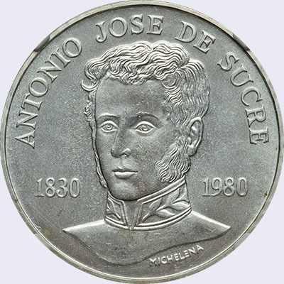 Moneda De Plata De 75 Bolivares  Antonio Jose De Sucre