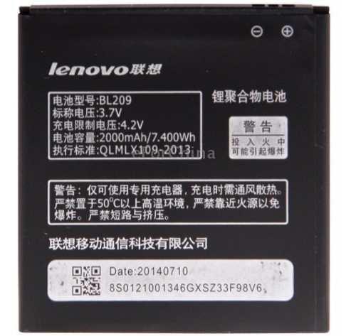 Batería Pila Lenovo Bl209 A706 A760 A516 A630e A820e A788t