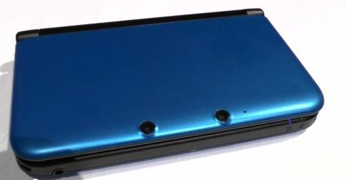 Nintendo 3ds Xl 50dls