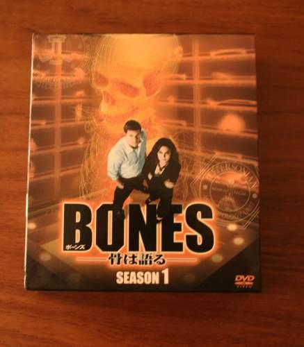 Serie Bones/huesos Temporada 1