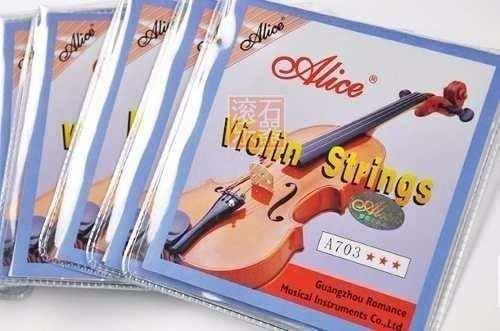 Cuerdas De Violin Juego Completo
