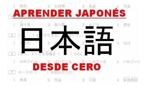 Curso Completo De Japones Todos Los Niveles Y Con Audios