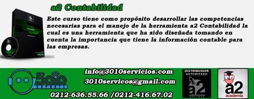 Adiestramiento Online Contabilidad + 2 Horas Soporte Remoto