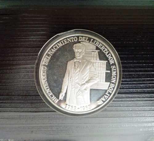Moneda Plata Bicentenario Del Nacimiento Del Libertador