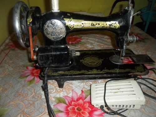Maquina De Coser Antigua Usada Oferta