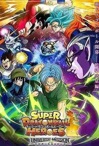 Dragon Ball Series Peliculas Rebajas Temporadas