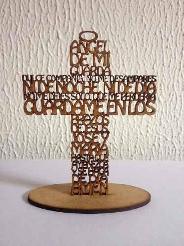 Adorno Cruz Oracion Angel De Mi Guarda Recuerdo En Mdf 15 Cm