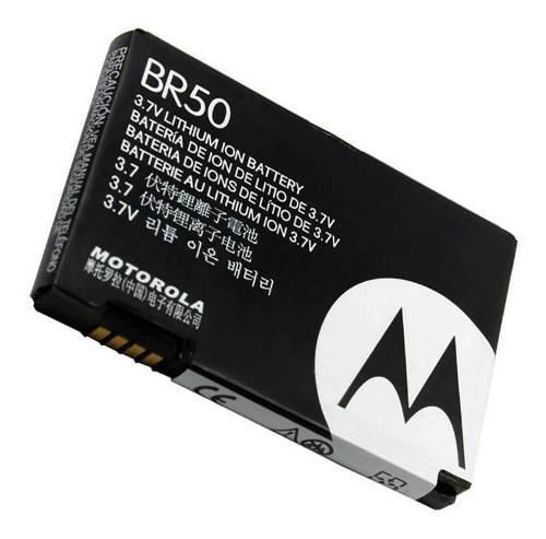 Batería Pila Br50 V3 V3a V3c V3i V3m U6
