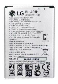 Bateria Pila Lg Zone 3 K4 2016 K120 Bl49jh 1940mah