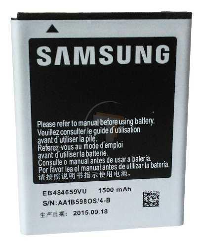 Bateria Pila Telefono Samsung Xcover S5690 1500 Mah